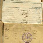 Livret militaire Joseph Miquel - vaccins Meknès