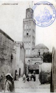 Meknès, une mosquée - carte postale Maroc 1914