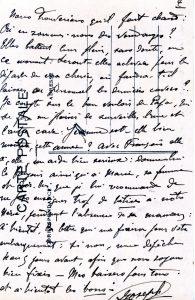 """Verso de la carte postale """"Au souk - marchands de beurre"""""""