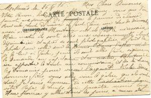 Professions marocaines - Les conteurs (verso carte postale)